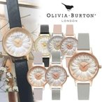 Olivia Burton オリビアバートン 時計 FLOWER SHOW 3D DAISY 30mm