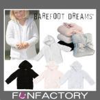 ベアフットドリームス Barefoot Dreams CozyChic Toddler Hoodie 513