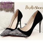 ショッピングピンヒール ハイヒール ピンヒール パンプスポインテッドトゥ パンプス ヒール 10cm 靴 ラメ キラキラ P026