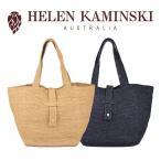 ショッピングヘレンカミンスキー  ヘレンカミンスキー バッグ HELEN KAMINSKI Perdue M