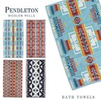 ペンドルトン バスタオル PENDLETON  Iconic Jacquard Bath Towels XB218