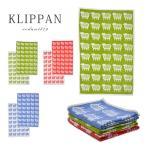 KLIPPAN クリッパン ブランケット SHEEP コットン 90cm×140cm 2502 BENGT&LOTTA
