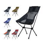 ヘリノックス HELINOX Sunset Chair サンセットチェア 1822232 折りたたみ 椅子  アウトドアチェア リラックスチェア キャンプ アウトドア