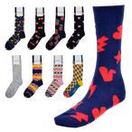 ハッピーソックス happy socks チャプター 靴下