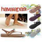 ショッピングhavaianas  havaianas ハワイアナスフラッシュアーバン FLASH URBAN ビーチサンダル