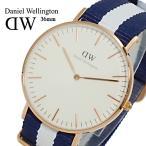 ダニエル ウェリントン グラスゴー 36 ユニセックス 腕時計 0503DW (DW00100031)