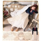 ルームウェア 白雪姫 ワンピース 秋 冬 ワンピ 童話  Favoriteオリジナル あすつく対応不可