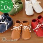 ショッピングファーストシューズ umelo ihc ウメロイーク ファーストシューズ 手作りキット nico ニコ 12cm ベビーシューズ 革 ハンドメイド ベビー靴 出産祝い