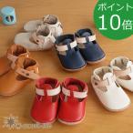 ショッピングファーストシューズ umelo ihc ウメロイーク ファーストシューズ 手作りキット teo テオ 12cm ベビーシューズ 革 ハンドメイド ベビー靴 出産祝い