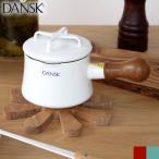 DANSK(ダンスク) ホーロー鍋 片手鍋 コベンスタイル ビストロ バターウォーマー フタ付 ミルクパン (ASU)
