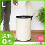 [割引クーポン配布中] ブリキダストビン L(20L) ゴミ箱 おしゃれ ダストボックス トイレ用ゴミ箱 ペダル式 ASPLUND(アスプルンド) (ASU)