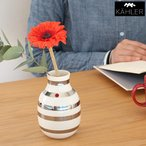 KAHLER(ケーラー) オマジオ 花瓶 シルバー パール フラワーベース スモール H125mm 一輪挿し