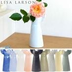 LISA LARSON リサ・ラーソン 花瓶 花器 ベース ドレス ワードローブシリーズ リサラーソン 北欧 フラワーベース