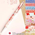 美濃和紙ペン ボールペン ギフト プレゼント 女性 友禅 和風 和柄 ペン 手作り 高級 レディース かわいい おしゃれ 日本製