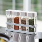 スパイスボトル&ホルダー 調味料入れ 4個セット tower タワー 山崎実業 調味料ラック スパイスラック 調味料 収納 キッチン収納