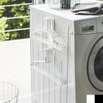 マグネット洗濯ハンガー収納フック S tower タワー 山崎実業 洗濯機横 洗濯ハンガー 収納 ランドリー収納