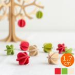 lovi ロヴィ オーナメント ミニボール 1.7cm 8個 クリスマスツリー ツリー クリスマス クリスマス雑貨 飾り 北欧 北欧インテリア