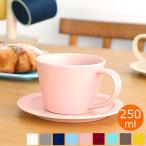 SAKUZAN Sara コーヒーカップ&ソーサー カップ 9バリエーション プレート 作山窯 美濃焼 食器 日本製 和食器 手仕事 うつわ 器