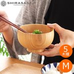 SHIRASAGI しらさぎ椀 M ナチュラル お椀 木製 日本製 けやき さくら かえで なら くり 汁椀 味噌汁 おしゃれ 高級 天然木 白鷺木工