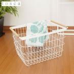 tosca トスカ ランドリーバスケット M 洗濯カゴ ランドリーボックス ワイヤーバスケット スチール 洗面室 山崎実業 02809