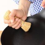 亀の子束子 かるかやたわし(小) 日本製 天然素材100%