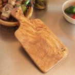 [期間限定送料無料]カッティングボード 木製 オリーブ グランデ(32cm) Arte legno アルテレニョ おしゃれ