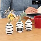 ケーラー オマジオ 花瓶 フラワーベース ミニ 3個セット H80mm ブラック 一輪挿し 花器 ベース 陶器 KAHLER 北欧 デンマーク おしゃれ