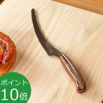 三星刃物 和 NAGOMI 丸 MARU ケーキナイフ 15.5cm 関 日本製 包丁 ナイフ 国産 made in Japan