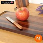 カッティングボード 木製 まな板 M アカシア まな板スタンド付き ケヴンハウン D-STYLE