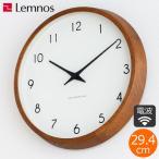 掛け時計 電波時計 レムノス LEMNOS カンパーニュ Campagne ブラウン 木製 壁掛け時計 連続秒針 スイープムーブメント 秒針なし PC10-24WBW