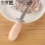 オイスターナイフ 小 牡蠣ナイフ 志津刃物日本製 牡蠣の殻むきナイフ