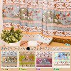 あめふりゾウさん カフェカーテン 花柄 110×45cm インド綿100% プリントのれん 暖簾 アジアン エスニック 雑貨 カーテン かわいい