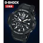 カシオ(CASIO)  G-SHOCK 腕時計 スカイコックピット GA-1100-1AJF