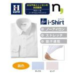 (���̲���) �Ρ��������ŵ���ȥ�å�i����� ���Ӥ� �磻����� M-10L �ܥ�������� �礭�������� ��� �Ϥ��� i-Shirt ���������