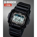 カシオ(CASIO) G-SHOCK GLX-5600-1JF 腕時計 アクセサリー ニッセン