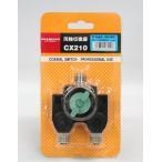 【ダイヤモンドアンテナ CX210N】1回路2接点 同軸切換器 Nコネクター
