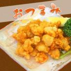 ショッピングお中元 お中元 御中元 惣菜 つまみ 5品セット 福袋 お試し ギフト 送料無料