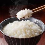 ごはん ご飯 冷凍ふっくら炊きたてご飯 (200g) 冷凍食品 お弁当 弁当 食品 食材 おかず 惣菜 業務用 家庭用 国産 テーブルマーク