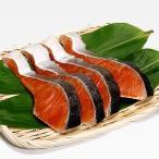 サーモン 鮭 サケ 骨なし秋鮭切り身(60g×5) 冷凍食品 お弁当 弁当 食品 食材 おかず 惣菜 業務用 家庭用 マルハニチロ