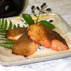 骨なし アジ みりん焼き (20g鰺×10切れ・焼き魚) 冷凍食品 お弁当 弁当 食品 食材 おかず 惣菜 業務用 家庭用