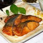 骨なし ぶり 照り焼き (20g鰤×10切れ・焼き魚)
