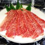 プレゼント ギフト 国産 黒毛和牛 しゃぶしゃぶ すき焼き リブロース (300g)