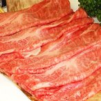 プレゼント ギフト 国産 黒毛和牛 しゃぶしゃぶ すき焼き (クラシタ)肩ロース (300g)