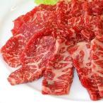 牛モモ 牛肉 バーベキュー  国産F1牛モモ焼肉用厚切り300g 業務用 家庭用 国産