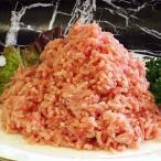 豚ミンチ 国産豚ミンチ(挽肉300g) 冷凍食品 業務用 家庭用 国産