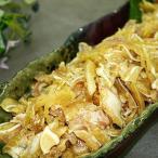 つまみ ミミガー ぽん酢ミミガー(250g) 冷凍食品 食品 食材 おかず 惣菜 業務用 家庭用 国産