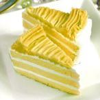 業務用ケーキ モンブラン(12個)