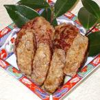 業務用 惣菜 冷凍食品 弁当 ハンバーグ 肉料理