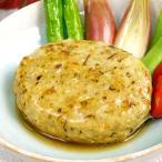 ハンバーグ 彩り野菜のハンバーグ(120g)ハンバーグ