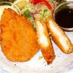 チキンカツ (90g×5枚) 長州どり ソフトチキンカツ 冷凍食品 お弁当 弁当 食品 食材 おかず 惣菜 業務用 家庭用 国産